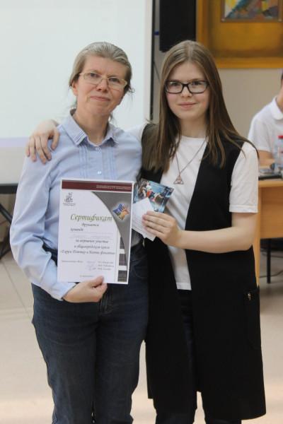 Мы с сертификатами и призами