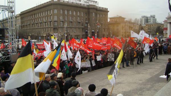 митинг16 марта(1)