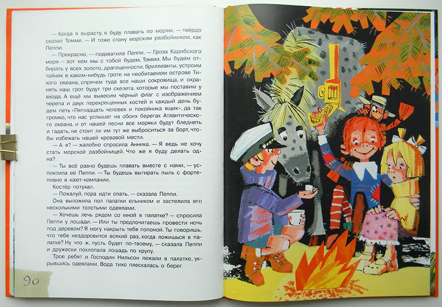 Литературные шалопаи: 10 вредных книжных героев, которые учат непослушанию