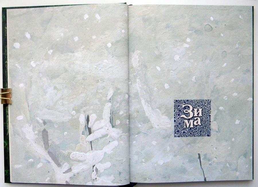 DSCN2827