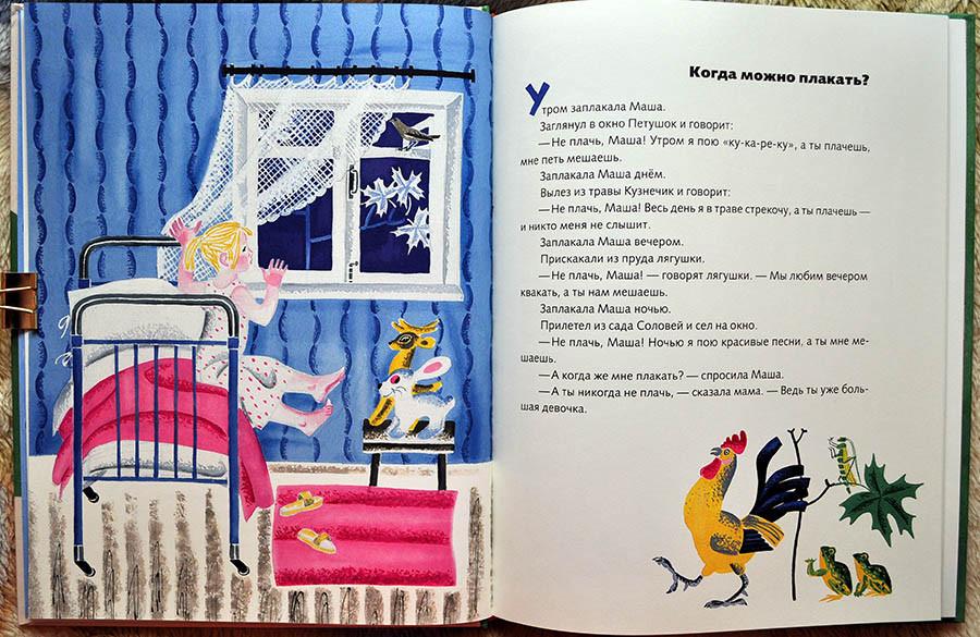 Picture of бердышев с н, пантелеева е в - все произведения школьной программы по литературе в кратком изложении