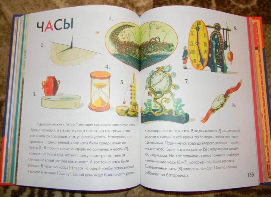 Учебник математики 2 класс часть 2 школа россии читать онлайн