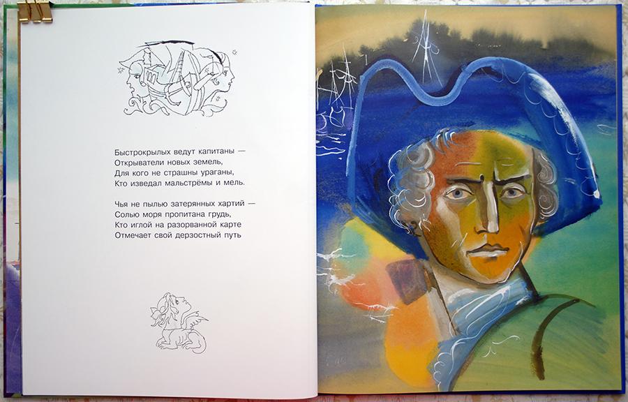 Владимир набоков стихи libru