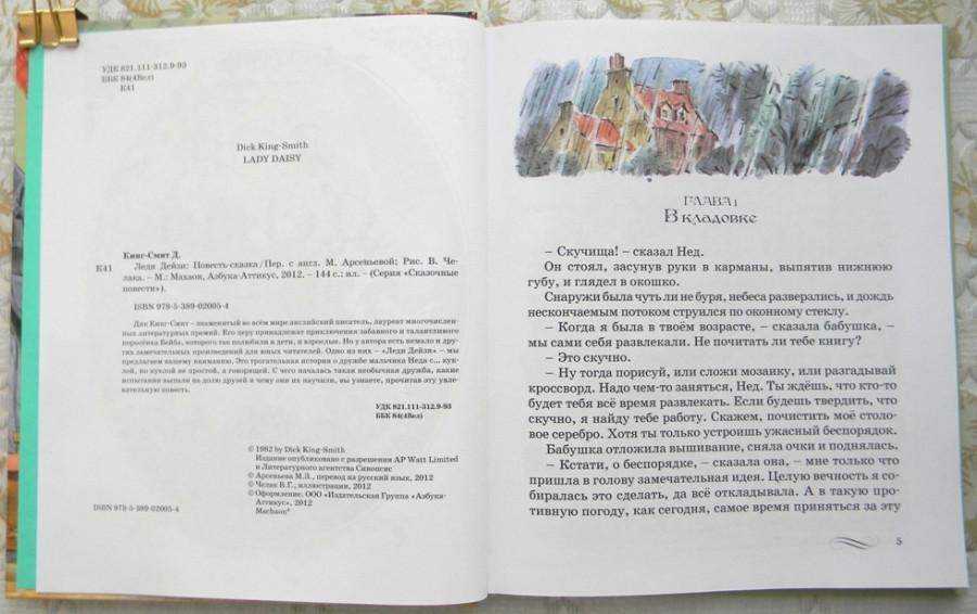 знакомство с японочкой говорящей на русском
