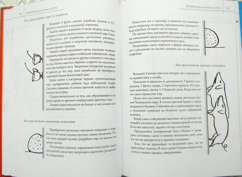 DSCN7965