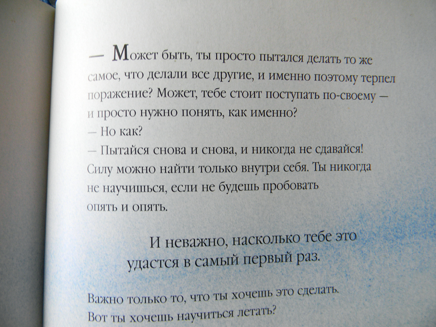 DSCN9265