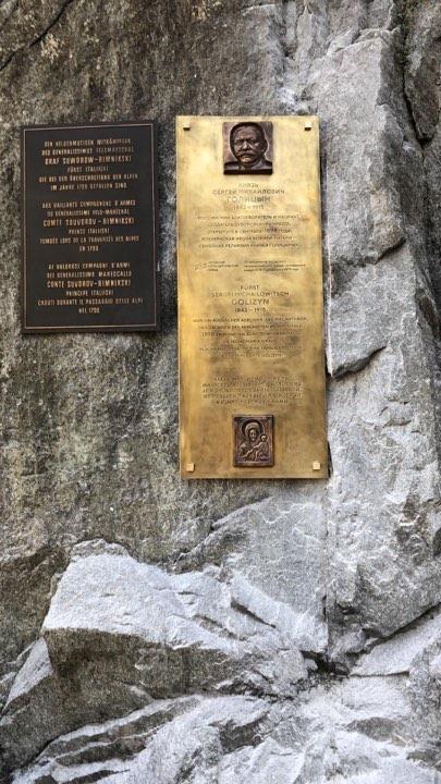 Швейцария, ущелье Шолленен, мемориальная доски в честь князя С.М. Голицына (1843-1915)
