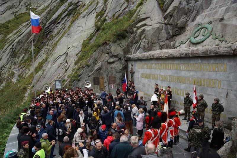 24 сентября 2019 г. торжественные мероприятия в Альпах у Суворовского креста, посвященные Суворовским дням