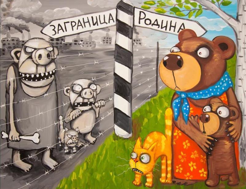 Автор: Вася Ложкин