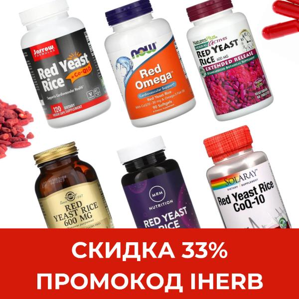 ФИНАЛЬНАЯ АКЦИЯ СКИДКА 33%