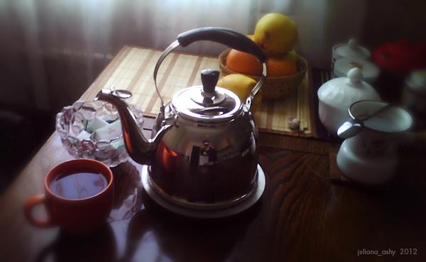 erringen teapot