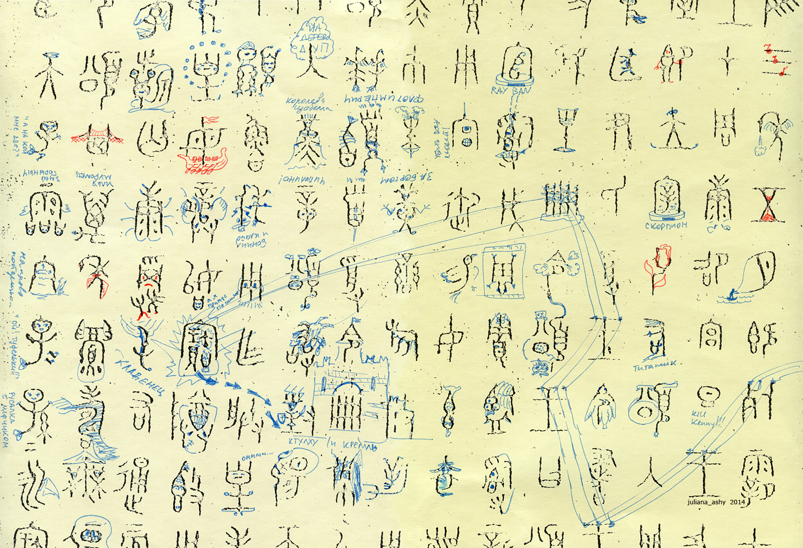 china-list-full_small