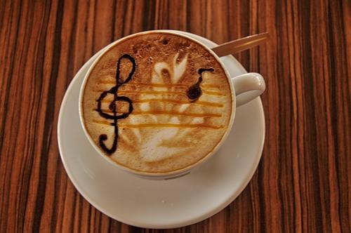 На утро скачать музыку