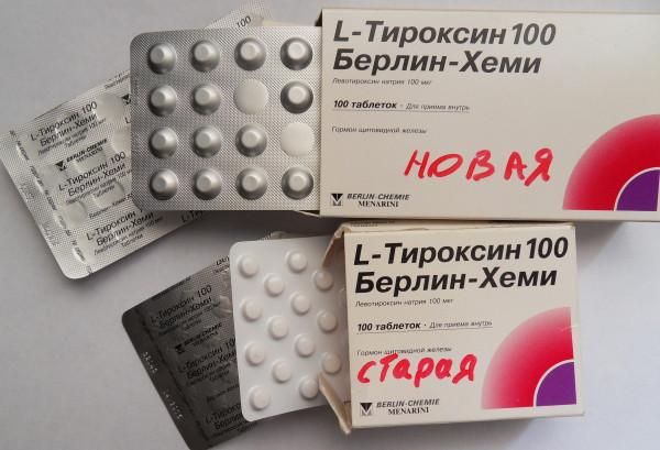 LТироксин инструкция по применению цена отзывы