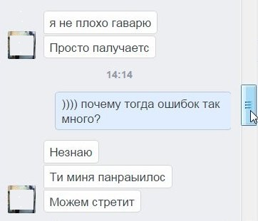 знакомства через интернет анонимно