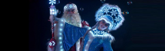 Заказать Деда Мороза и Снегурочку