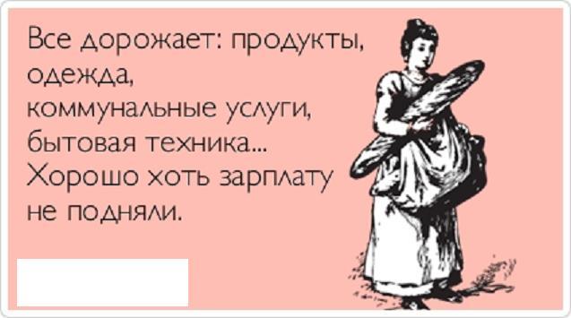 """""""Газпром"""" начал урезать зарплаты сотрудникам. Несогласным предлагают уволиться, - """"Интерфакс"""" - Цензор.НЕТ 8840"""