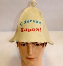 шапки для бани