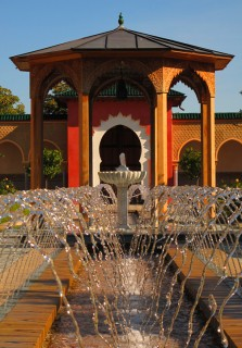 Arabic Garden, Gardens of the World, Berlin