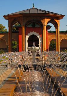 Arabic Garden, Gardens of the World, Berlin