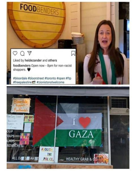 антисемитский ресторан