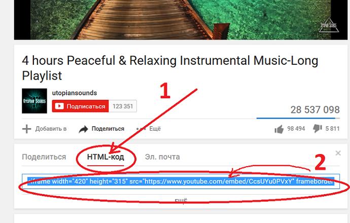 cu_youtube
