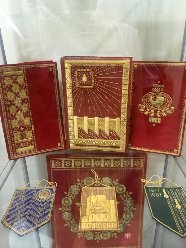 Музей золотного шитья.