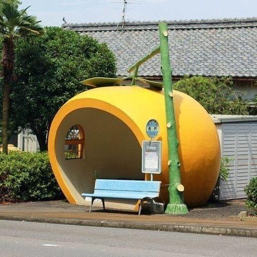 Оригинaльные автобусные остановки .