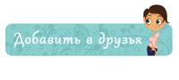 Наши любимые фильмы,вспомним вместе))