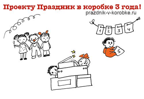 lotery_lj