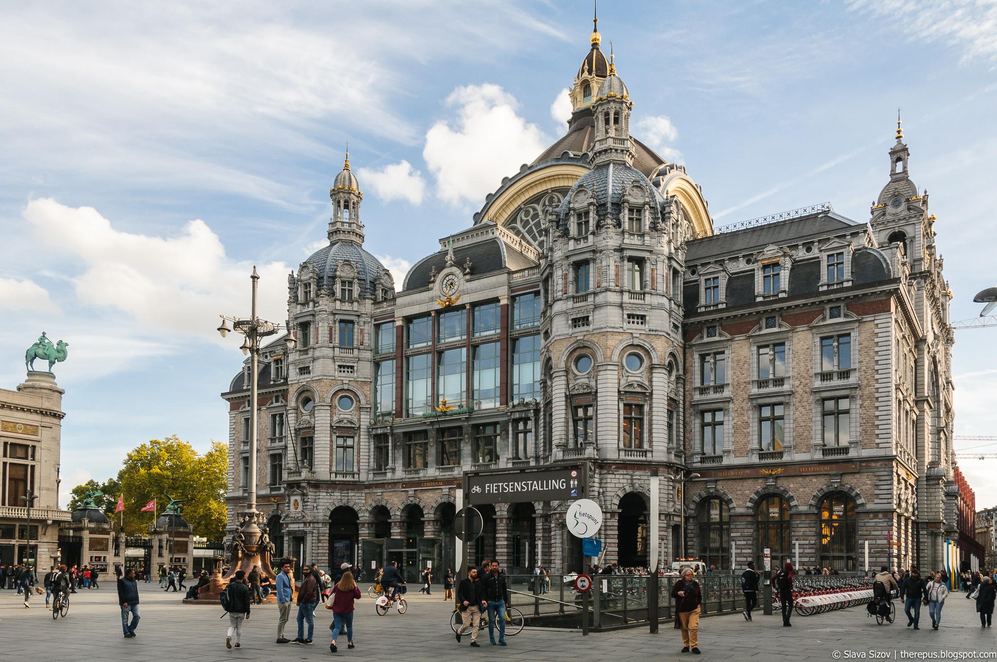 Про ж/д вокзал в Антверпене
