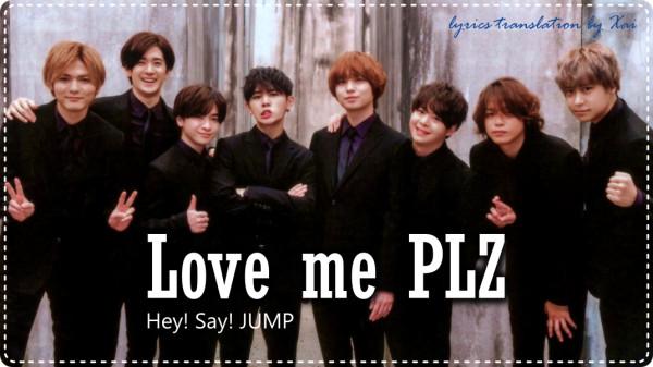 Love me PLZ.jpg