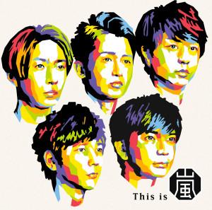 This is ARASHI.jpg