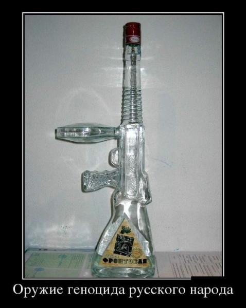 бутылка водки в виде автомата Калашникова