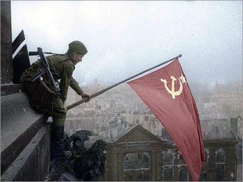 знамя9