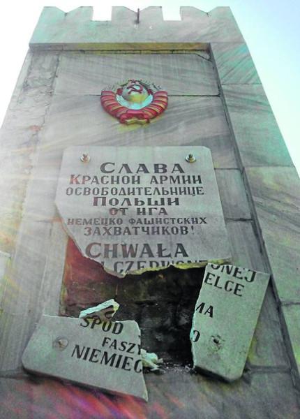 1 памятник