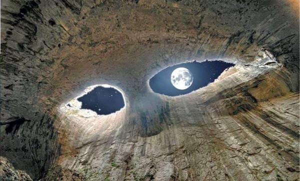 Глаза Бога Болгария