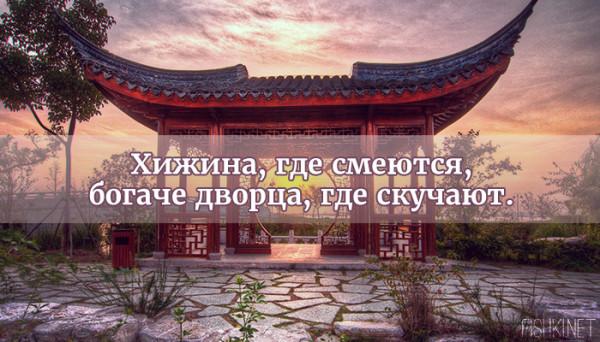 цитата20