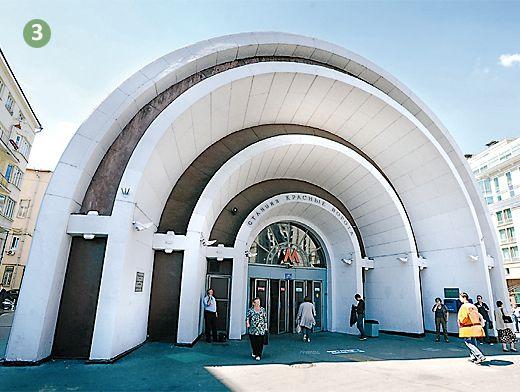 11 метро красные ворота