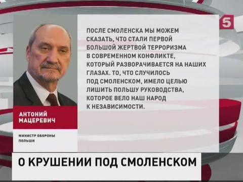 Польский министр обороны Мацерович