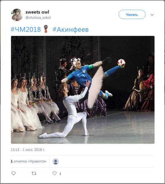 акинфеев-балерина
