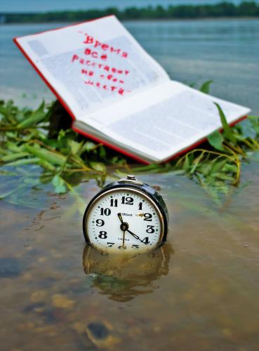 время все расставит по своим местам