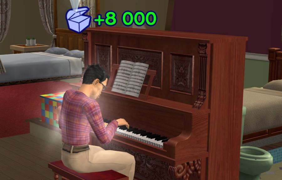 6307 MAx music