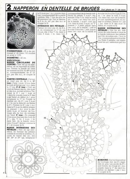 Салфетка брюг франц схема.jpg