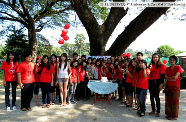 TVXQ 9th Anniversary and 3rd Myanmar Fans Gathering2