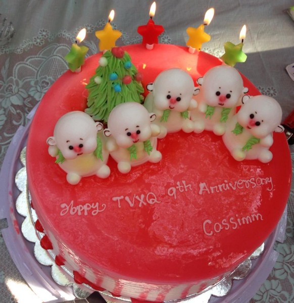 TVXQ 9th Anniversary and 3rd Myanmar Fans Gathering4