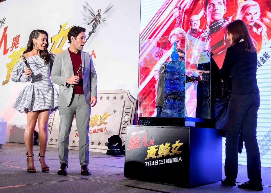Пресс-тур кинокомикса «Человек-муравей и Оса» Эванджелин, Лилли, вторник, Тайбэй, Тайвань, прессконференции, случаю, премьеры, фильма, Человекмуравей