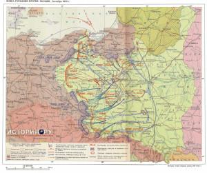 Почему не было аннексии и оккупации Западной Украины и Западной Беларуси в 1939