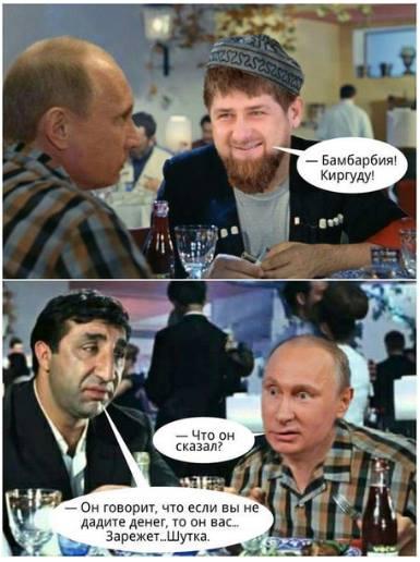 Путин поручил проверить фонд своего друга Ролдугина, которого называют держателем миллиардов президента РФ в офшорах - Цензор.НЕТ 4547
