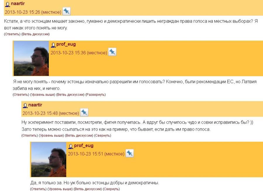 Источник http prof eug livejournal com 287214 html thread